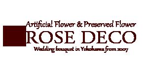 横浜 ウェディングブーケROSE DECO(ローズデコ)